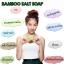 BAMBOO SALT SOAP สบู่เกลือไม้ไผ่ thumbnail 2
