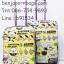 กระเป๋าเดินทางล้อลาก PC ลาย Baeccob สีเหลือง คันชักคู่ ไซส์ 24 นิ้ว thumbnail 8