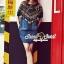 Seoul Secret Say's...Indian Girl Color Stickly Denim Blouse thumbnail 6