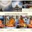 พร้อมส่ง!! #พระพุทธชินราช เป็นพระพุทธรูปสำคัญ ซึ่งพระมหากษัตริย์ไทยทรงเคารพนับถือสักการะบูชา มาแต่ครั้งสมัยกรุงศรีอยุธยา ดังมีรายพระนามที่ปรากฎในพงศาวดาร คือ สมเด็จพระราเมศวร สมเด็จพระบรมไตรโลกนารถ สมเด็จพระรามาธิบดีที่ ๒ สมเด็จพระบรมราชาหน่อพุทธางกูร สมเ thumbnail 5