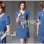 Lady Ribbon's Made Lady Glam Gloria Fun Printed Denim Dress thumbnail 2