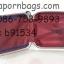 กระเป๋าเดินทางล้อลาก ใบเล็ก ลายผีเสื้อนูน สีเงิน ขนาด 18 นิ้ว thumbnail 7