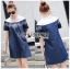Lady Wendy Embroidered Denim Dress with Frilled Cotton Neck thumbnail 3