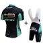 **สินค้าพรีออเดอร์**ชุดปั่นจักรยาน 2015 , เสื้อแขนสั้นจักรยาน+กางเกงเอี้ยม ชุดนี้คุ้มสุดๆจ้า thumbnail 2