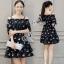 Sevy Cherry Blossom Off Shoulder Elastic Waist Mini Dress thumbnail 3