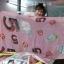 ผ้าปาหลีซา thumbnail 5