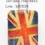 กระเป๋าเดินทาง PC ลายธงชาติอังกฤษ ไซส์ 24 นิ้ว thumbnail 1
