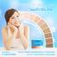엘-글루타티온 L-GLUTATHIONE 100% concentrate หัวเชื้อ แอลกลูต้าไธโอน 250 mg thumbnail 1