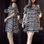 Sevy Geometric Striped Contrast Cut Shoulder Mini Dress thumbnail 2