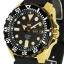 SEIKO 5 Sport Submarine Gold Black SRP608K thumbnail 2