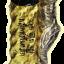 เสือพันหลัก รวย เพิ่ม พูน thumbnail 3