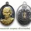 รวยคูณทอง เนื้อทองแดงรมดำหน้ากากทองทิพย์ ฝังตะกรุดทองคำแท้ มีเลขและโค้ดกำกับทุกเหรียญ http://line.me/ti/p/%400611859199n thumbnail 1