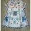 Sweet Bunny Present... Organdy Print Dress thumbnail 7