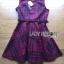 Lady Ribbon's Made Lady Cris British Elegant Check Printed Beige Dress สีแดง thumbnail 5