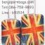 กระเป๋าเดินทางล้อลาก PC ลายธงชาติอังกฤษ คันชักคู่ ไซส์ 20 นิ้ว thumbnail 7