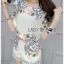 Lady Ribbon's Made Lady Sarah Pretty Bejewelled Printed Set thumbnail 2