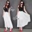 Sevy Moshino Pleat Chiffon Long Skirt thumbnail 4