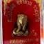 กบกินเดือน มหาลาภ รวยทุกวัน (กบกินเดือน รุ่น2) ครูบาออ สำนักสงฆ์พระธาตุดอยจอมแวะ เนื้อทองสตางค์ thumbnail 3