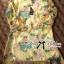 Lady Ribbon's Made Lady Daria Beachy Blossom Print Chiffon Mini Dress thumbnail 3