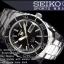 นาฬิกา Seiko Automatic Sports Mens Diver Watch Black SNZH55K1 thumbnail 2