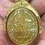 เปิดค่ะ พระอาจารย์ฝั้น อาจาโร เนื้อทองคำลงยาสีแดง เลี่ยมทอง ฝังเพชร เลข 70 สนใจทักได้เลยค่ะ Line id 0611859199 thumbnail 2
