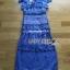 Lady Ribbon's Made Self-Portrait Daphne Teardrop Guipure Midi Dress thumbnail 6