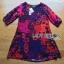 Lady Ribbon's Made Lady Jennifer Summery Vivid Color Graphic Printed Dress thumbnail 5