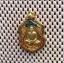 เหรียญเสมา อาจารย์ฝั้น รุ่นบูรพาจารย์ 58 116 ปีชาตกาล เลข 9 สวยมากๆ เนื้อทองคำ เลี่ยมทองคำแท้ 65,000 หนัก 38.3 กรัม จัดสร้าง 19 องค์ (สายหลวงปู่มั่น) (ราคาวัด 70,000) thumbnail 4
