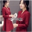 Lady Ribbon's Made Lady Samantha Smart Chic Double-Breasted Cotton Dress สีแดง thumbnail 3