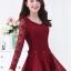 เสื้อทำงาน ผ้าลูกไม้ แขนยาว คอวี มีระบาย สวยหรู สีแดง thumbnail 1