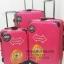 กระเป๋าเดินทางแบรนด์ Hipolo ของแท้ รุ่น 1151 สีชมพู 28 นิ้ว thumbnail 1