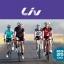 **สินค้าพรีออเดอร์** 2015 ชุดปั่นจักรยาน Liv ผู้หญิง มี 2 สี ขาว/ดำ thumbnail 10