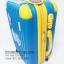 กระเป๋าเดินทางยี่ห้อ Hipolo 100% PC สีฟ้ามุมเหลือง ขนาด 20 นิ้ว thumbnail 3