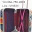 กระเป๋าเดินทาง PC ลายธงชาติอังกฤษ ไซส์ 24 นิ้ว thumbnail 5