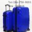 ราคาพิเศษ เมื่อซื้อคู่ ! กระเป๋าเดินทางล้อลาก PC ลายพัด สีน้ำเงิน ขนาด 20/24 นิ้ว thumbnail 3