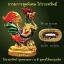 ไก่รวยทรัพย์ ไก่ชุบทอง ลงยา7สี อุดผงไม้ ตะกรุดเงินแท้ มีโค้ดและเลขกำกับทุกองค์ http://line.me/ti/p/%400611859199n thumbnail 1