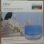 Fea' Ultrasonic aroma diffuser_380ml. thumbnail 2