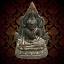 พร้อมส่ง!! #พระพุทธชินราช เป็นพระพุทธรูปสำคัญ ซึ่งพระมหากษัตริย์ไทยทรงเคารพนับถือสักการะบูชา มาแต่ครั้งสมัยกรุงศรีอยุธยา ดังมีรายพระนามที่ปรากฎในพงศาวดาร คือ สมเด็จพระราเมศวร สมเด็จพระบรมไตรโลกนารถ สมเด็จพระรามาธิบดีที่ ๒ สมเด็จพระบรมราชาหน่อพุทธางกูร สมเ thumbnail 3
