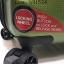 """กระเป๋าเดินทาง Ricardo Huntington ขนาด 26"""" สีเขียว แถมผ้าคลุม แบรนด์เนมของแท้ รับประกัน10 ปี thumbnail 4"""