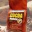ผลิตภัณฑ์ชากาแฟ ตราช้างทอง thumbnail 6