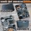 ชุดเครื่องมือซ่อม Ice Toolz ชุด Ultimate Tool Kit thumbnail 3