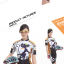 **สินค้าพรีออเดอร์**ชุดปั่นจักรยาน ผู้หญิง cat (เสื้อ+กางเกงขาสั้น) มี 3 สี thumbnail 7