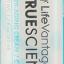 TrueScience แอนติ เอจจิ้ง ครีม 50 มล. thumbnail 1
