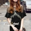 Seoul Secret Say's... Blacky Tuffy Chic Dress thumbnail 3