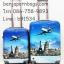 กระเป๋าเดินทางล้อลาก ลายเครื่องบินสีฟ้า ไซส์ 20 นิ้ว thumbnail 5