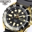 SEIKO 5 Sport Submarine Gold Black SRP608K thumbnail 3