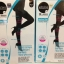 Mizline Let's Diet 2ND LEGGING (Black) thumbnail 4