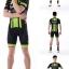 พร้อมส่ง >> ชุดปั่นจักรยาน New 2016 รุ่นใหม่ล่าสุด Scott ชุดโปรทีมจักรยาน thumbnail 3