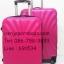 กระเป๋าเดินทางล้อลาก คันชักคู่ ไฟเบอร์ ลายพัด สีชมพู thumbnail 13
