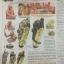 ดังฉุดไม่อยู่แล้วค่ะ ทั้งมีประสบการณ์และดังไปไกลยังต่างประเทศ เสือไตรภาคี รวย เพิ่ม พูน ปลุกเสกโดยเกจิดัง ชื่อมงคล ลงหนังสือพิมพ์ไทยรัฐวันนี้ ฉบับวันอาทิตย์ที่ 14 ธันวาคม 2557 สหพระเครื่องเหลือแค่บางเนื้อแล้วค่ะ รีบโทรมาจับจองกันก่อนนะคะ ก่อนจะหมดเกลี้ยงง thumbnail 1